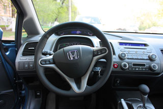 тест-драйв honda civic 4d