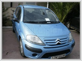 Citroen Saxo 1.1 60 Hp