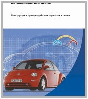 Продажа Volkswagen New Beetle 1.6 4AT